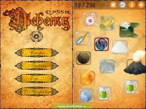 Alchemy Classic