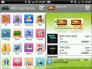 Emulator Roms