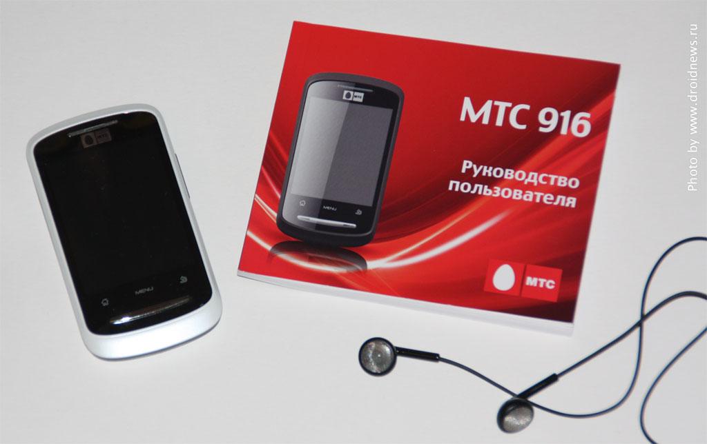 Скачать Игры Для Huawei U8500 Мтс Evo - …