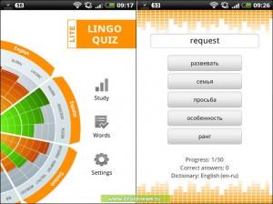 Lingo Quiz