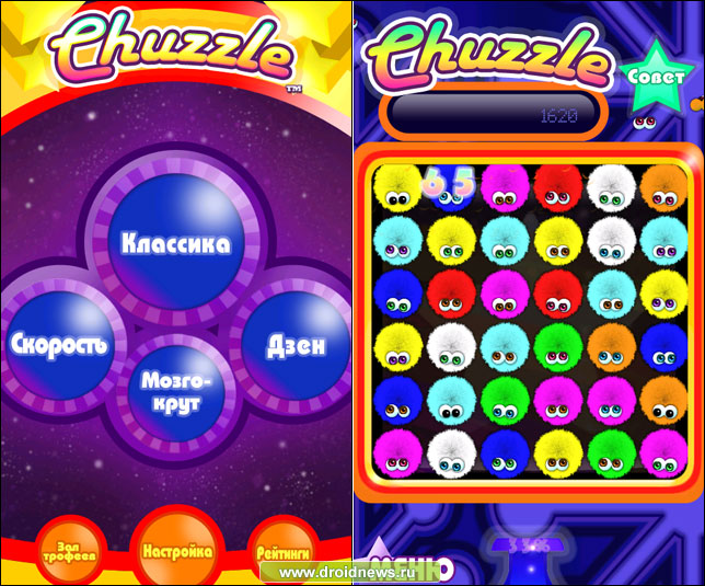 Chuzzle Deluxe on Steam - store.steampowered.com