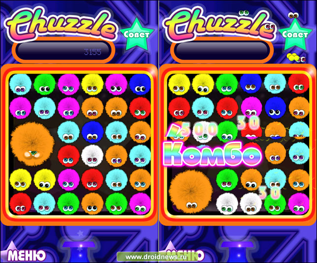 Игра Chuzzle на Андроид - YouTube