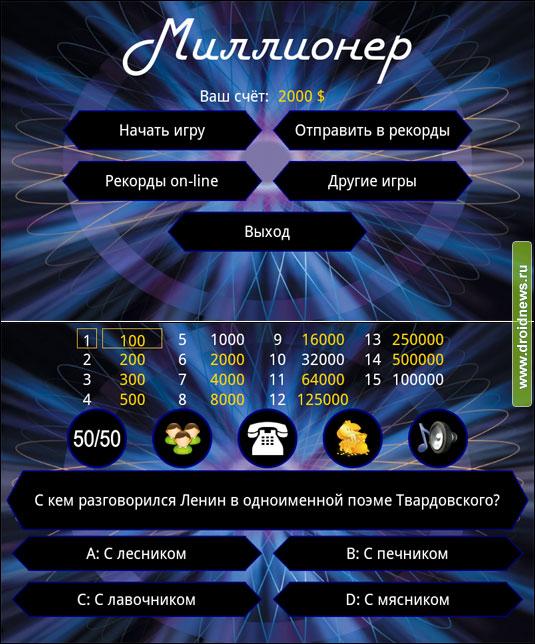 Игры регистрации скачать для бесплатно без флеш взрослых