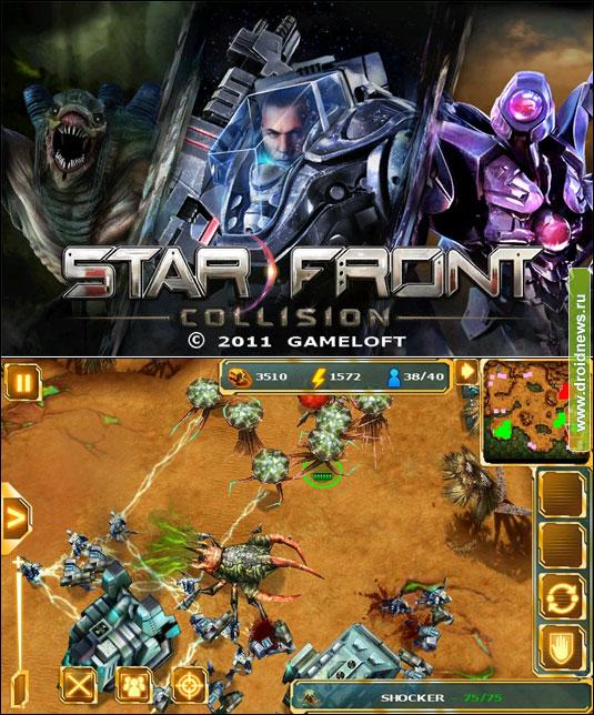 StarFront: Collision ? StarCraft ??? Android