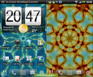 Prismatic Live Wallpaper