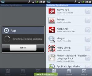 Silent App Uninstaller