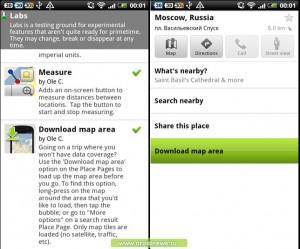 Google Maps 5.7.0