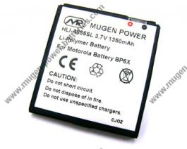 Mugen Power Batteries