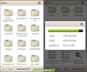 Mini File Manager