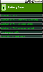 Battery Saver - Android.Ggtrack.1-2