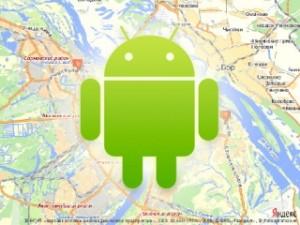 Яндекс Карты для Андроид