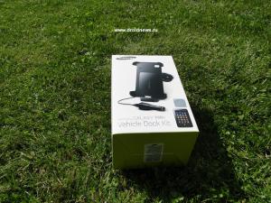 Коробка на травке