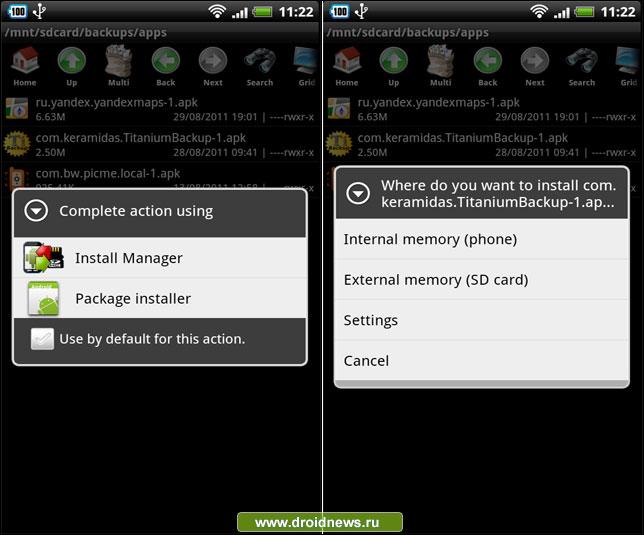 Как сделать чтобы игры устанавливались на карту памяти на планшете