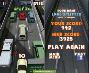 Lane Splitter