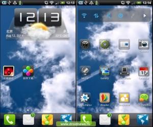 Tencent Desktop