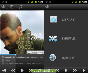 Instinctiv Music Player