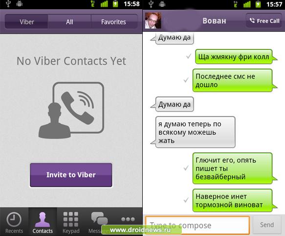 viber обратный звонок