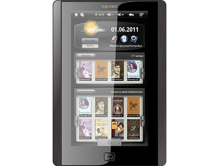 Новые электронные книги texet tb 705a и tb 805a