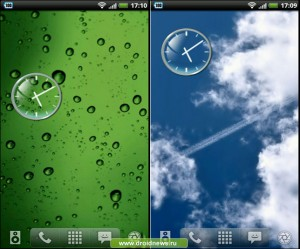 Glass Clock Widget