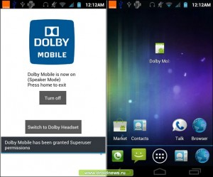 Dolby Activator