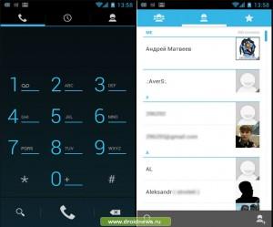 Стандартная звонилка и список контактов