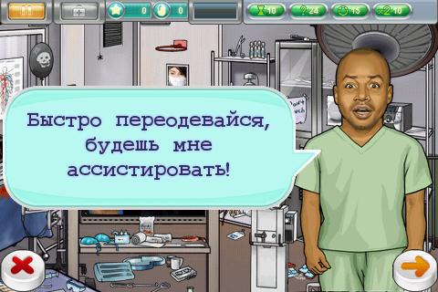 Клиника scrubs