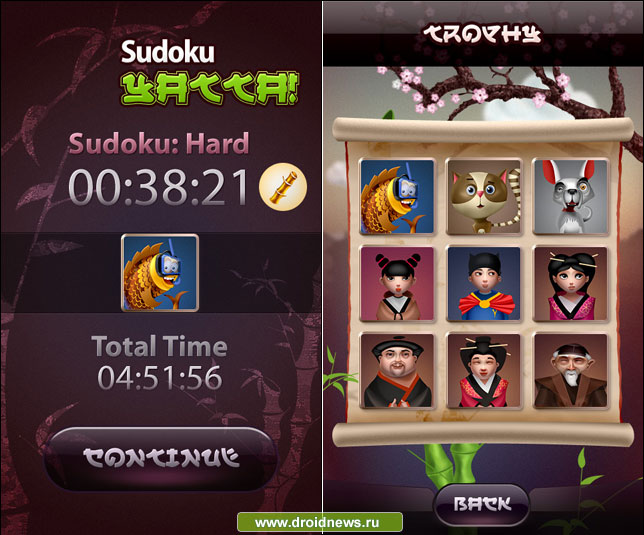 Sudoku Yatta