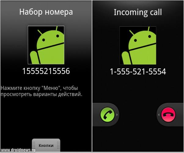 android на звонок фото