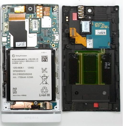 Аккумулятор Xperia S