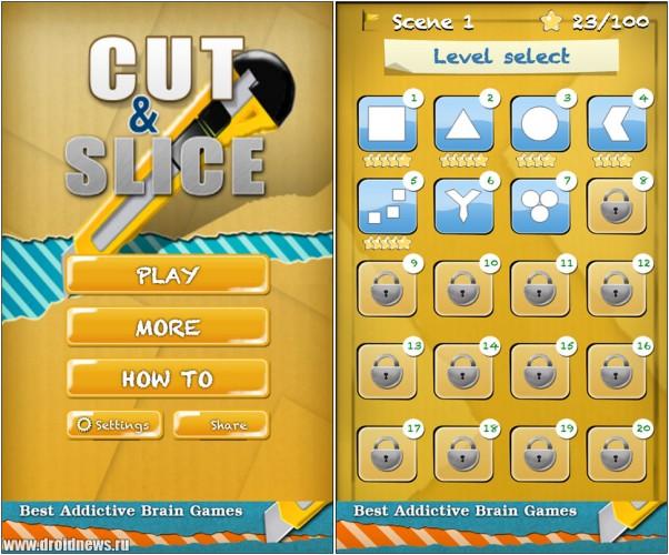 Сut and Slice