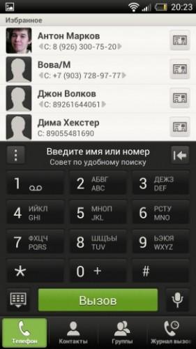 Продвинутая звонилка Smart Dial в Sense 4