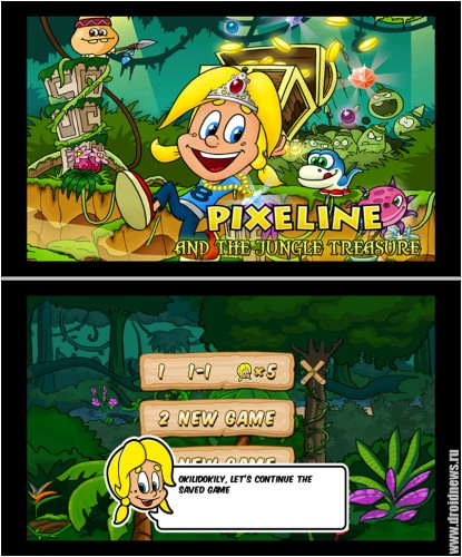 Pixeline Jungle Treasure