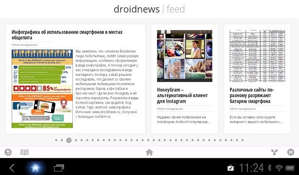 Фид Droidnews.ru открытый в Google Currents