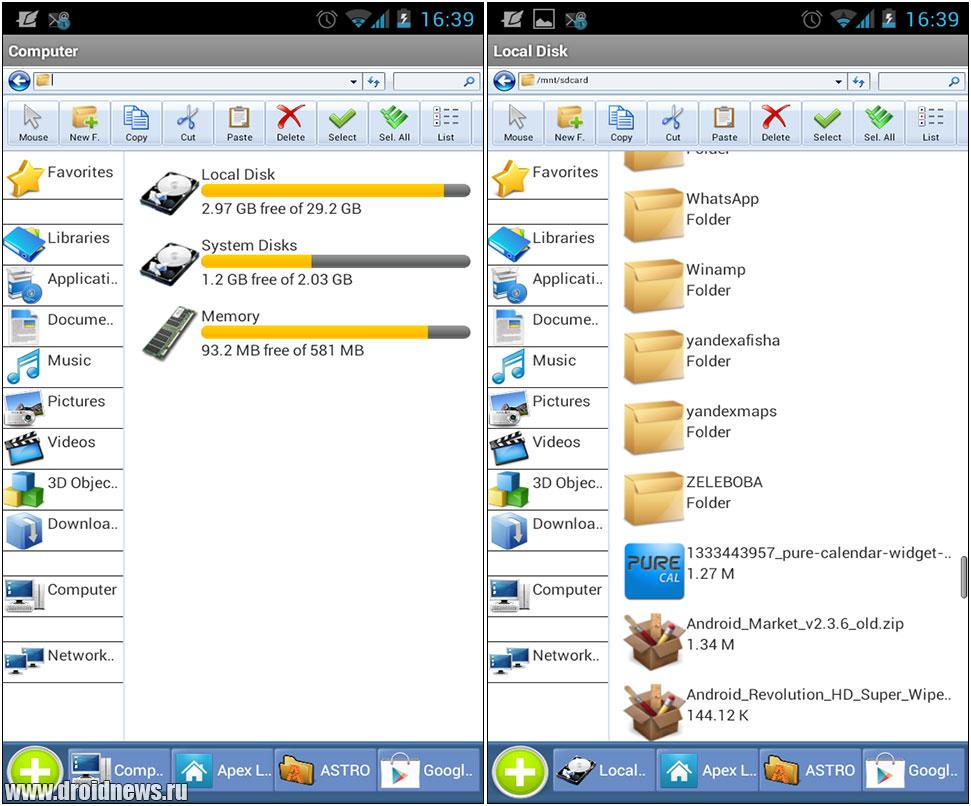 файл-менеджер для Android скачать img-1