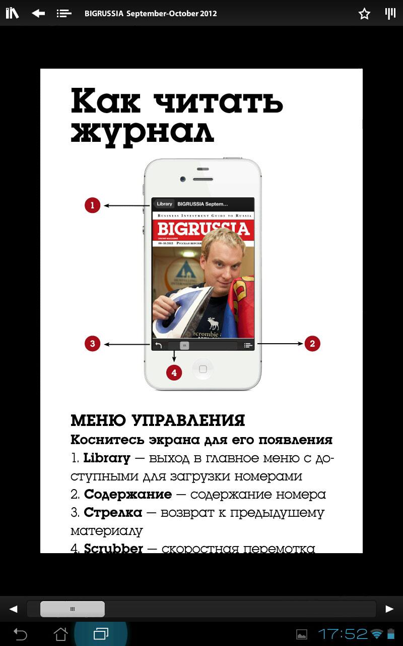 BIGRUSSIA