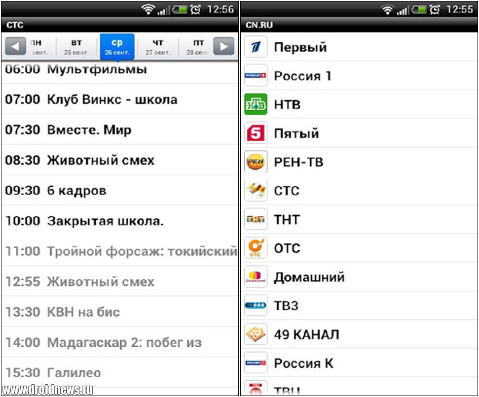 CN.ru