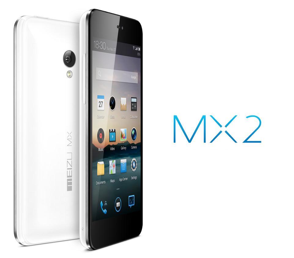 Meizu MX 2