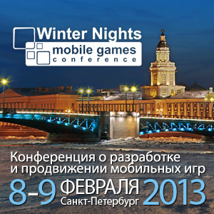 Winter Nights: Mobile Games Conference