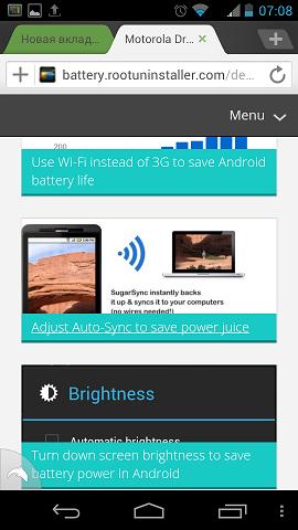 http://battery.rootuninstaller.com/