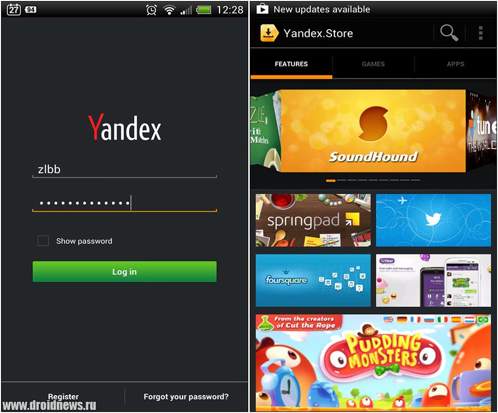 как установить play market на yandex store