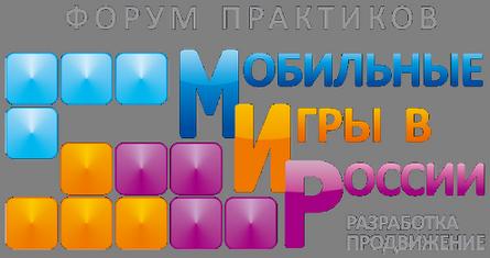 Форум Мобильные игры в России