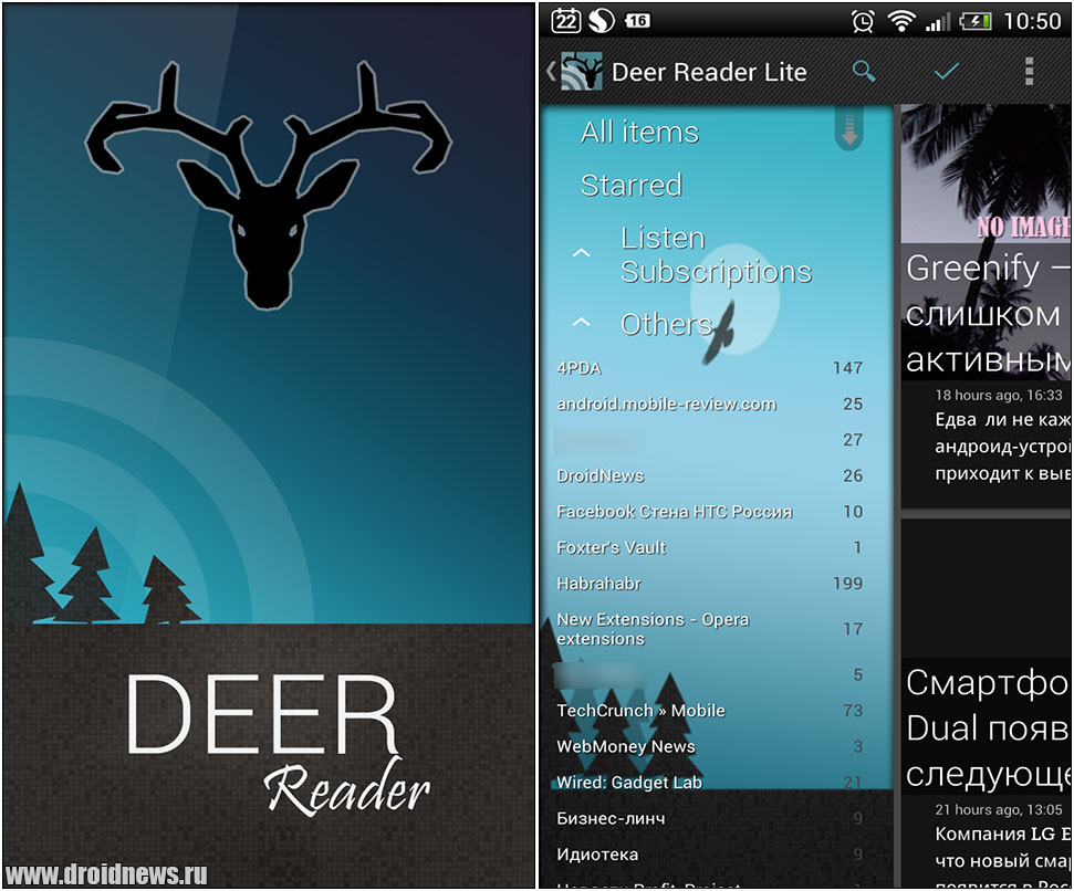 Deer Reader