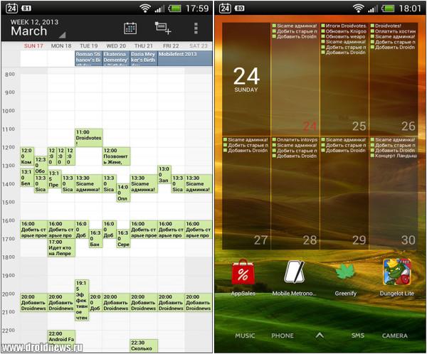 DigiCal Calendar & Widgets