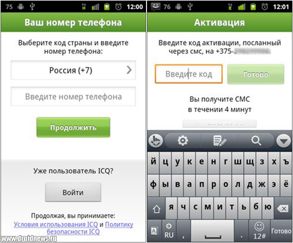 обзор приложения для андроид
