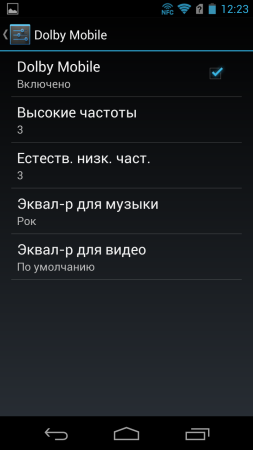 Screenshot_2013-04-02-12-23-27