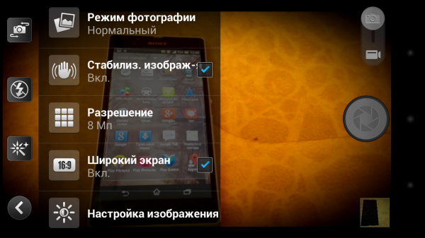 Screenshot_2013-04-02-12-48-16
