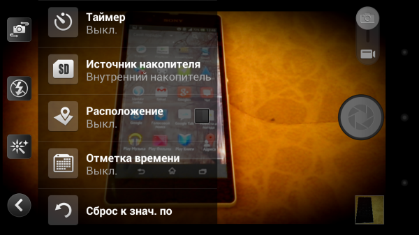Screenshot_2013-04-02-12-48-26