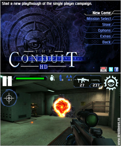 Conduit HD