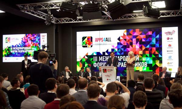 Сонг Дахюн (Президент LG Electroniсs в России)