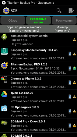 Screenshot_2013-05-29-22-17-10
